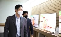 Samsung leader's public apology postponed by '1 month'