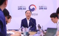 Korea to raise 2020 budget to W513 tril. to spur economy
