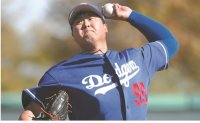 Ryu on track for early spring appearance