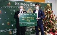 McDonald's Korea runs special donation campaigns