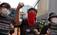 Against Hong Kong security law