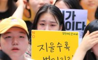 Protesters in Seoul demand Japan apologize for victims of its wartime sex slavery [PHOTOS]