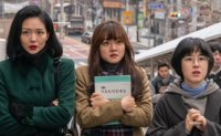 Comedy film 'Samjin Company' floats to top of box office