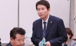 Deportation of 2 NK fishermen was legitimate: Unification Minister