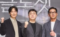 Ha Jung-woo, Kim Nam-gil team up for new mystery 'Closet'