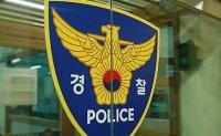 Infant found dead in Seoul riverside park