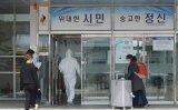 Korea's coronavirus infections approaching 10,000