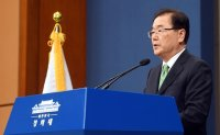 Cheong Wa Dae urges North Korea to stop launches of 'projectiles'