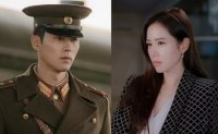 Drama 'Crash Landing on You' accused of glamorizing North Korea