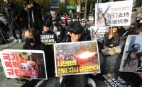 Korean students take to streets to support Hong Kong protest