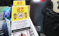 Help in quitting smoking