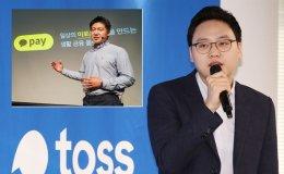 Toss lags behind Kakao in securities business