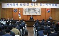 Hanjin Group chairman clings to control