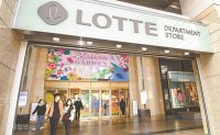 Lotte Shopping to sell 121 stores due to virus impact