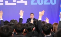 Moon urges prosecution's self-reform, saying it's still too powerful