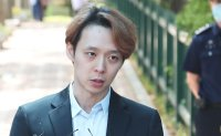 Park Yu-chun defies drug-use probation to hold fan meeting