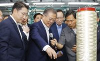 Hyosung to invest $828 mil. in carbon fibers