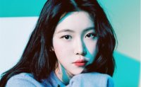 Baek Ye-rin's English album sweeps music charts