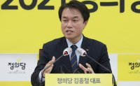 Justice Party leader steps down over sexually harassing party lawmaker