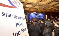 Job fair to open for foreign companies on Nov. 8