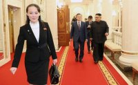 No public diplomatic events for Kim Jong-un in 2020