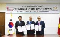 Foundation sets up scholarship at Korean school in Vietnam