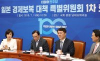 Seoul-Tokyo feud deepens over radioactive water