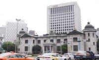 Excessive privilege for Bank of Korea officials?