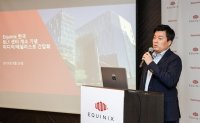 Equinix opens data center in Seoul for enterprise customers