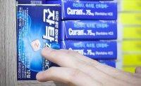 Gov't bans ranitidine-containing drugs for carcinogen