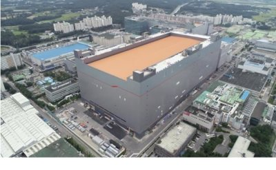 [ANALYSIS] SK hynix unlikely to acquire GlobalFoundries
