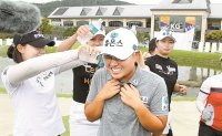 Rookie Park Gyo-rin wins her first KLPGA title