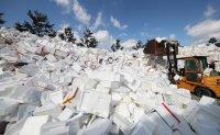 Mountain of Styrofoam