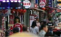Korea to tighten tax rules for foreign workers