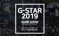 Nexon's absence to tarnish G-Star 2019