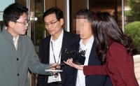 Senior police officer arrested in Burning Sun scandal
