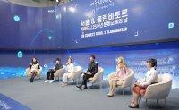 Seoul celebrates 25th anniversary of exchange with Ulaanbaatar