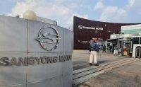 KDB clarifies no more financing on SsangYong