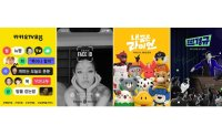 Kakao TV to differentiate itself from YouTube