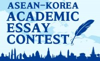 ASEAN-Korea essay contest discusses digital partnership in COVID-19 era