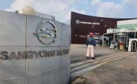 SsangYong's December sales fall 18% amid pandemic