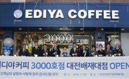 Ediya's 3,000th coffee shop