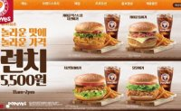 Popeyes may withdraw business from Korea