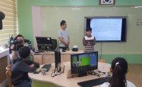 KT tests 5G network, IoT in DMZ village