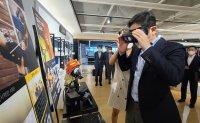 Samsung heir fostering startups