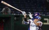 Bright future ahead for Korean baseball despite loss in final