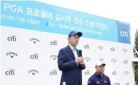 Citibank with PGA golfer Kim Si-woo