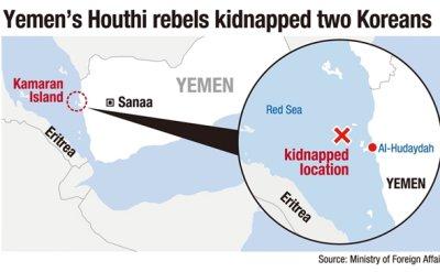 2 Korean sailors kidnapped by Yemeni rebels