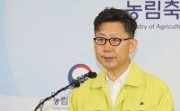 Korea on high alert after first African swine fever case confirmed