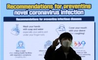 Korea sets guidelines limiting release of private info of coronavirus patients